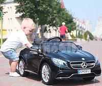 Детский электромобиль Mercedes-Benz S-Class Coupe