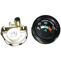 УК-133 вода (электр.)
