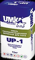Теплоизоляционная смесь для пола UMKA UP-1