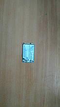 Сетевой адаптер Intel® PRO/Wireless 3945ABG