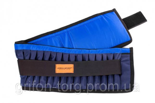 Пояс утяжелительный 5 кг, 100 см (вес регулируется), фото 2