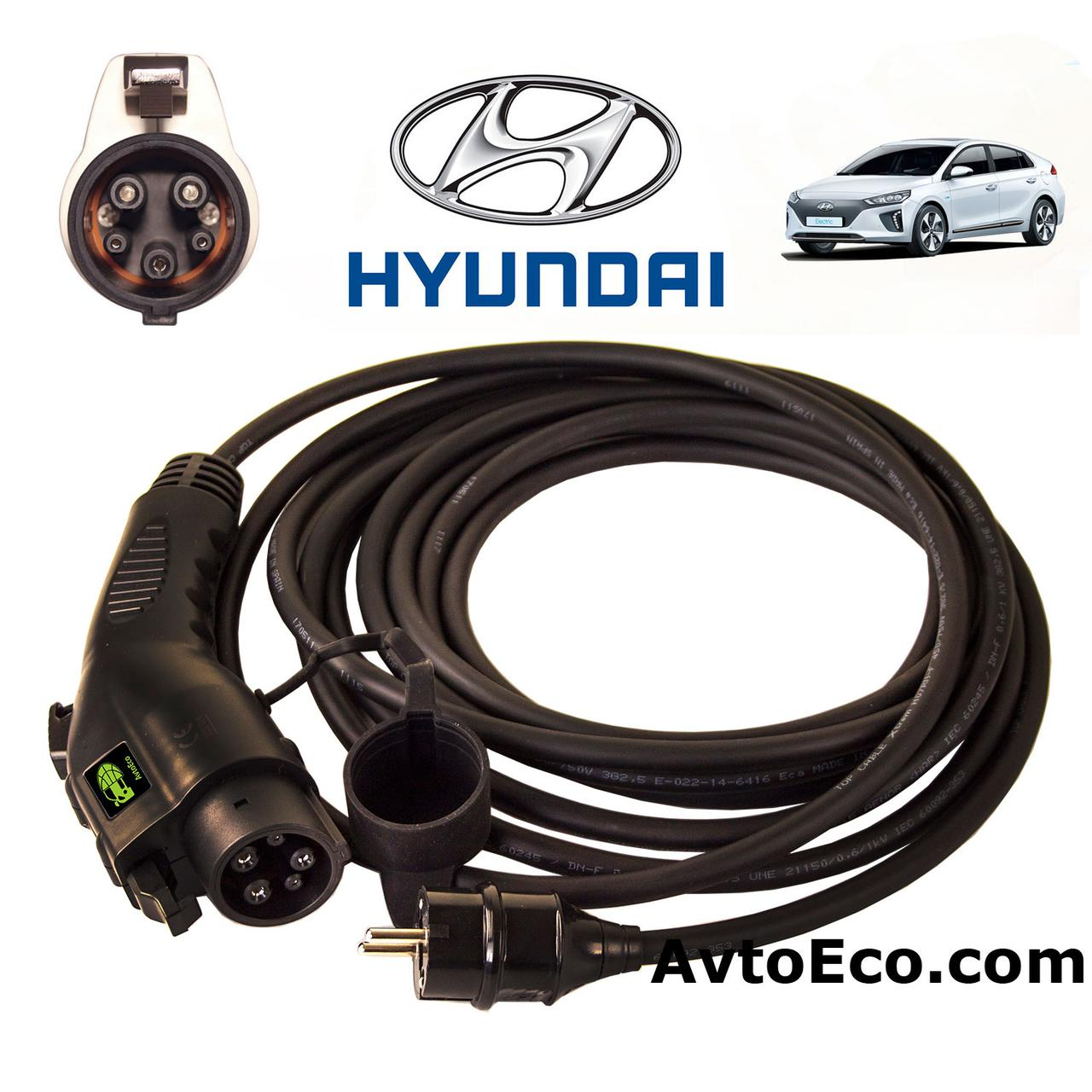 Зарядное устройство для электромобиля Hyundai IONIQ Electric AutoEco J1772-16A