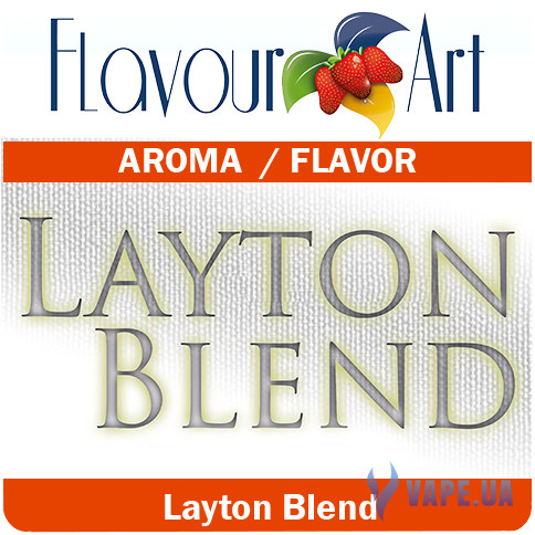 Ароматизатор FlavourArt Layton Blend (Табак с фруктовыми нотками)
