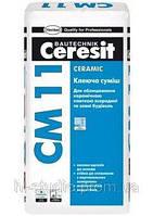 Клей для плитки Ceresit СМ11, 5 кг