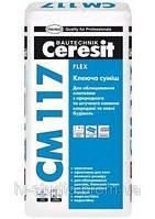 """Клей для плитки """"flex"""" из природного и искусственного камня Ceresit СМ117, 5 кг"""