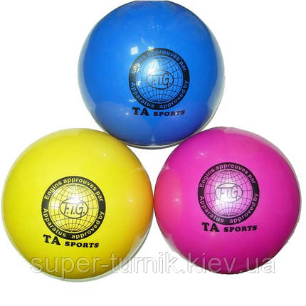 Мяч для художественной гимнастики D-15 см, фото 2