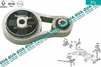 Подушка двигателя передняя 8200049243 Nissan PRIMASTAR 2000-, Opel VIVARO 2000-, Renault TRAFIC 2006-, Vauxhall VIVARO 2000-
