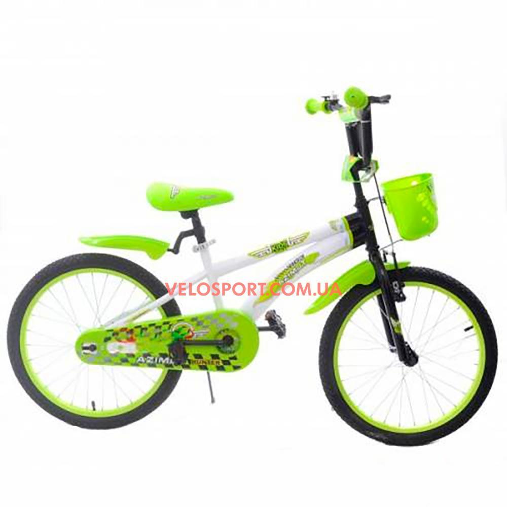 Детский велосипед Azimut Hunter 20 дюймов
