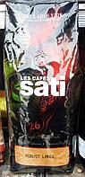 Sati Cafe Robust Label кофе в зернах 1 kg Франция