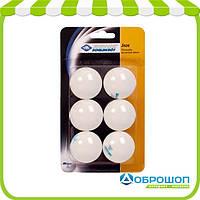 Мячи для настольного тенниса Jade ball (blister card) white (6 шт)