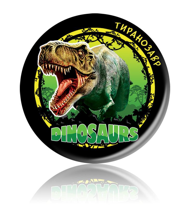 "Закатної круглий значок - ""Тиранозавр"""