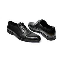Кожаные мужские ботинки оксфорды на шнуровке 20591
