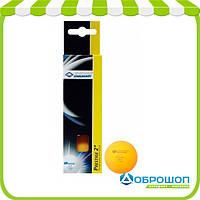 Мячи для настольного тенниса Prestige 2* orange (3 шт)
