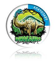 "Закатної круглий значок - ""Апатозавр"""