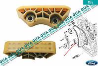 Направляющая цепи привода распредвала средняя ( Планка направляющая цепи ГРМ ) YC1Q6M256BB Ford TRANSIT 2000-2006, Ford TRANSIT 2006-