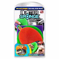 Силиконовые мочалки для кухни Better sponge 3шт в 1 комплекте