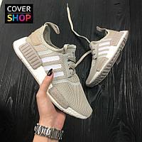 Женские кроссовки в стиле adidas NMD, цвет - бежевый, материал - текстиль, подошва - пена (Boost)