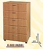 Комод К-600 (МДФ). Мебель для спальни, гостиной, детской, фото 2