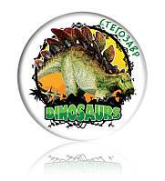 """Закатної круглий значок - """"Стегозавр"""""""