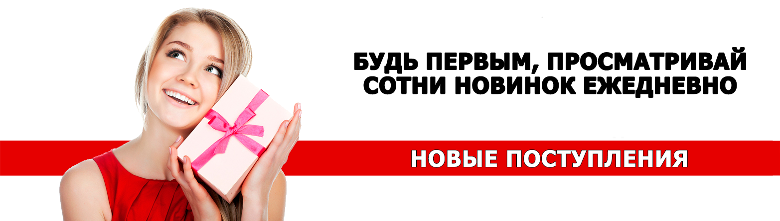 4419b6856000 Интернет-магазин «ОПТОВАЯ БАЗА 7 КМ» – купить одежду оптом на 7 ...