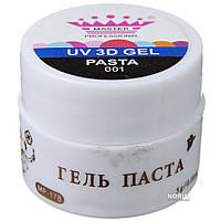 Гель-паста для обьемной росписи Master Professional (MP-178) №001