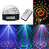 Разноцветный светодиодный RGB кристаллический шар MP3 для праздничного освещения (дискотеки, вечеринки, бары)