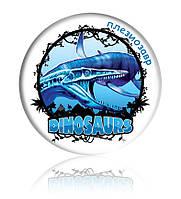 """Закатної круглий значок - """"Плезиозавр"""""""
