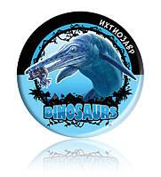 """Закатної круглий значок - """"Ихтиозавр"""""""