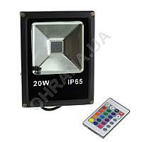 Прожектор LED 20W SMD RGB Цветной