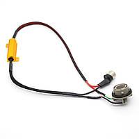 Резистор-Обманка Carlamp P21W (1156) RF/1156-50W