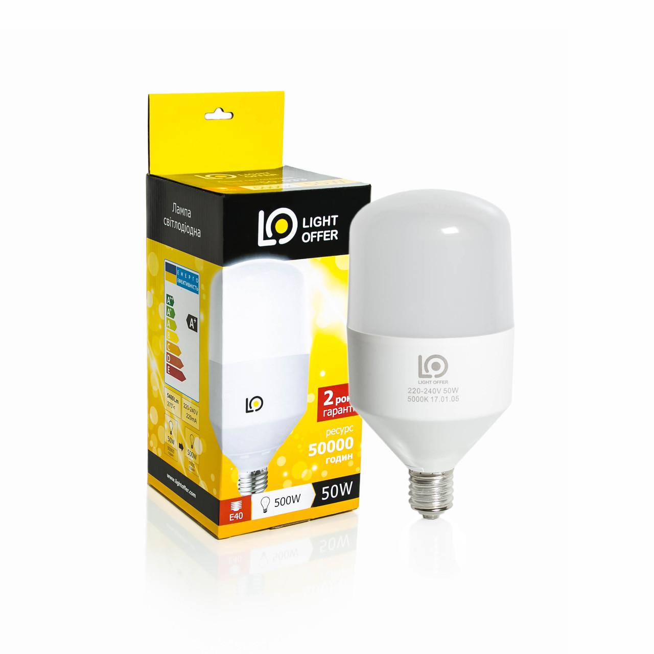 Светодиодная лампа LightOffer H135 50W E40 5000K 5400Lm