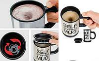 Чашка-мешалка с вентилятором