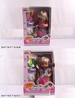 Кукла функциональная 2вида