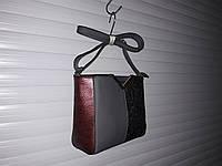Хорошенькая модная сумка сумочка на все случаи