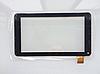 Оригинальный тачскрин / сенсор (сенсорное стекло) для Apache V7 | V7 Dual Core (A-PL7Vs) (черный, самоклейка)