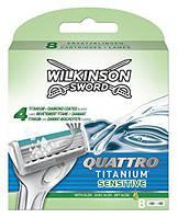 Картридж Schick / Wilkinson Quattro (8)