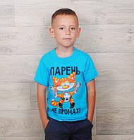 Футболка на мальчика(разные расцветки и рисунки), фото 1