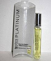 Мужской мини парфюм Chanel Egoiste Platinum (Шанель Эгоист Платинум), 20ml