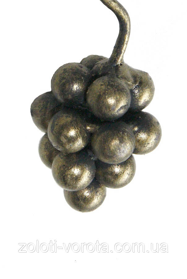 Кованый виноград гроздь маленькая