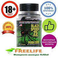 Черная вдова черный паук Black spider препарат для похудения действует лучше чем другие  жиросжигатели