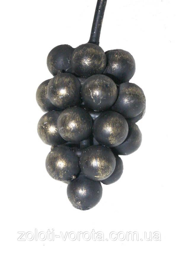 Кованый виноград гроздь средняя