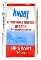 KNAUF HP Старт (Изогипс), 30 кг в Одессе