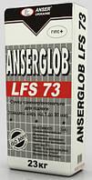 Смесь самовыравнивающаяся  цементно-гипсовая  ANSERGLOB LFS-73 (5-80мм), 23кг в Одессе
