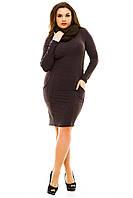 Теплое платье с вязаным хомутом