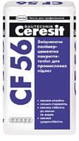 CERESIT  CF-56 Упрочняющее покрытие-топинг для промышленны полов, 25кг в Одессе