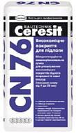 CERESIT CN-76 Самовыравнивающаяся  высокопочная быстротвердеющая смесь 4-50 мм , 25 кг в Одессе