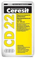 CERESIT  CD-22 Крупнозернистая ремонтная смесь (30-100 мм), 25 кг в Одессе