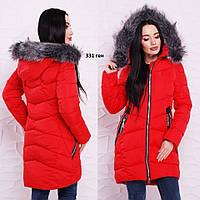 Стильная куртка женская 331 ген