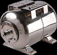 Гидроаккумулятор для воды РТ 50 горизонтальный 50л (нерж, разборной)