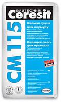 Ceresit CM 115 Клей для мрамора и мозаики, 25 кг в Одессе